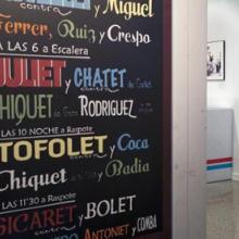 Inauguración exposición itinerante  Faixa roja, Faixa blava. La pilota valenciana  en la   Casa de Cultura de Xàtiva